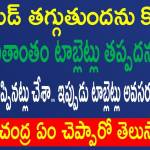 Free Cancer Cure Treatment by Vaidya Narayana Murthy || A