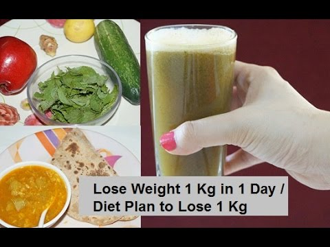How to Lose Weight 1 Kg in 1 Day / Diet Plan to Lose Weight